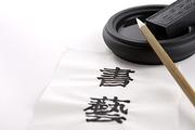 Calligraphy tools(문방사우)037