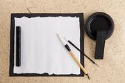 Calligraphy tools(문방사우)062