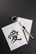 Calligraphy tools(문방사우)073