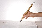 Calligraphy tools(문방사우)077