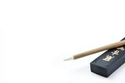 Calligraphy tools(문방사우)050