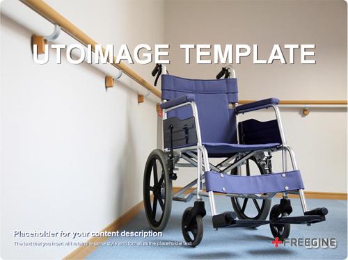 병원 휠체어 디자인