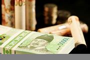MoneyVOL.1