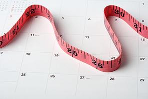 Diet Object (다이어트 오브젝트) 043