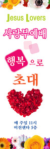 유치원현수막035[ill071_035]