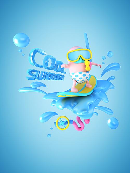 COOL SUMMER002