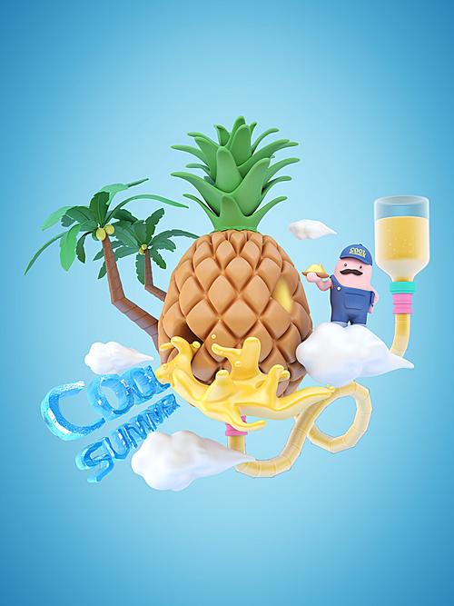 COOL SUMMER033