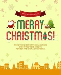 [ET049] 크리스마스 이벤트