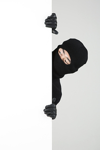 [PHO234] 도둑013