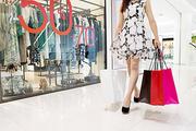 [PHO256] 쇼핑 123