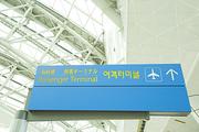 [PHO255] 공항 079