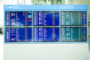 [PHO255] 공항 040
