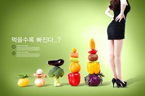 다이어트 006