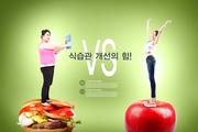 다이어트 004
