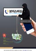금융 포스터 013