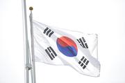 대한민국 081