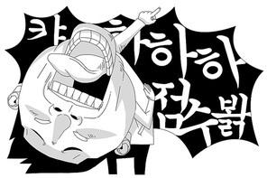 수능 002