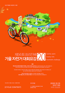 가을 포스터 003