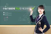 교육 011