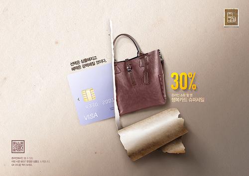 쇼핑 템플릿 022