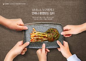 김장 011