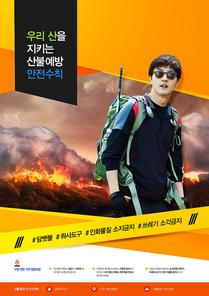 화재안전 002
