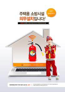화재안전 004