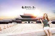 한국관광 001
