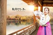 한국관광 004
