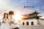 한국관광 007