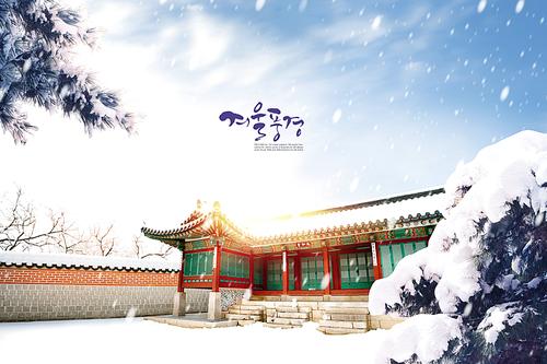 겨울풍경 003