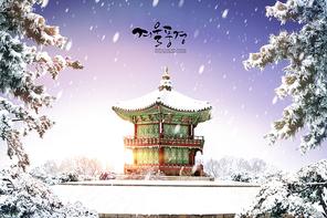 겨울풍경 027