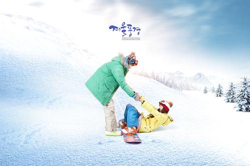겨울풍경 014