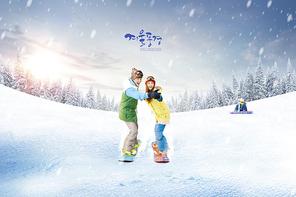 겨울풍경 030