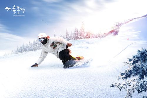 겨울풍경 025
