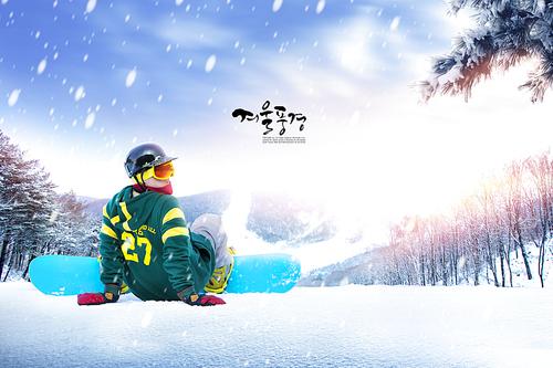 겨울풍경 029
