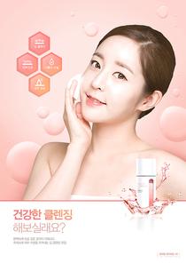 Total Beauty 012