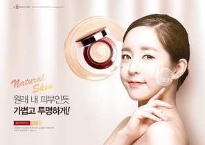 Total Beauty 018