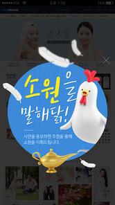 쇼핑 모바일팝업 002