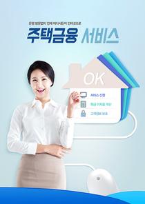 Finance Service 031