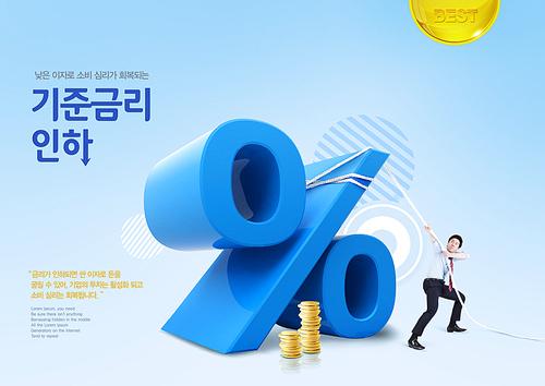Finance Service 024