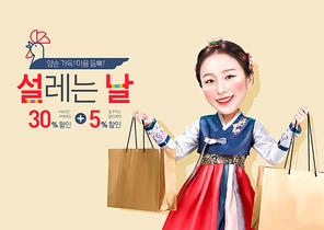 쇼핑의 달인 022
