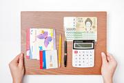 소득과 세금 009