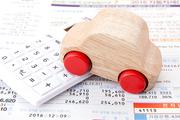 소득과 세금 023