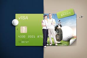 카드혜택 003