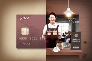 카드혜택 004