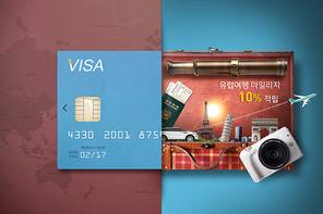 카드혜택 013