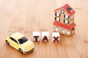 소득과 세금 035