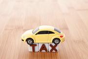소득과 세금 069