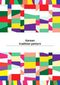 한국전통문양 002